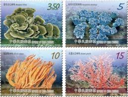 Taiwan 2015 Corals Stamps (II) Coral Ocean Sea Marine Life Fauna - 1945-... Republik China