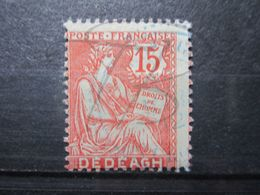 VEND BEAU TIMBRE DE DEDEAGH N° 12a !!! - Dedeagh (1893-1914)