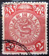 CHINE              N° 36               OBLITERE - Oblitérés