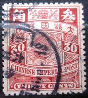 CHINE              N° 41               OBLITERE - China