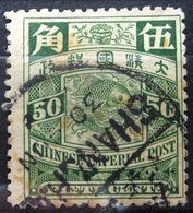 CHINE              N° 42               OBLITERE - China