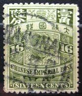 CHINE              N° 66A               OBLITERE - Oblitérés