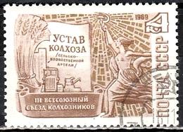 Sowjetunion Mi. Nr. 3688 Gestempelt (3386) - 1923-1991 USSR