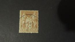 Sage N° 105 Oblitération Alger TB Bon Centrage - 1876-1898 Sage (Type II)