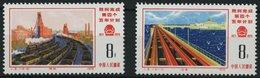 CHINA - VOLKSREPUBLIK 1270,1274 **, 1976, 8 F. Förderung Und Transport Von Kohle, Ölhafen, 2 Prachtwerte, Mi. 80.- - China