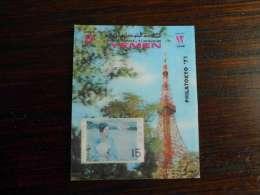 Yemen - 3D Stamp Stamp On Stamp - Philatokyo '71 - Yémen
