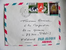 Cover Senegal On 1977 To France Stamp On Stamp Spain Bird Espana 75 Madrid Map - Senegal (1960-...)