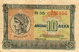 Italia-occupazioni--lotto Di Due Banconote Come Da Foto- - [ 4] Emissioni Provvisorie