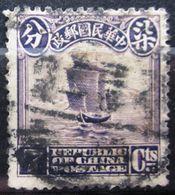 CHINE              N° 153               OBLITERE - 1912-1949 République