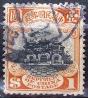 CHINE              N° 162A               OBLITERE - 1912-1949 République