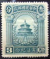 CHINE              N° 203               NEUF SANS GOMME - 1912-1949 République