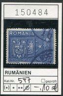 Rumänien - Roumanie - Romina - Rominia - Michel 547 -  Oo Oblit. Used Gebruikt - - Gebraucht