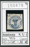 Rumänien - Roumanie - Romina - Rominia - Michel 456 -  Oo Oblit. Used Gebruikt - - Gebraucht