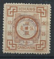 1894 CHINA ICHANG-1/2 CANDARIN BRASS COIN DESIGN USED- CHAN LI-1 - China