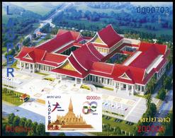 366 - Laos 2012 - Y&T BF 205 ; Mi# Block 238 **  MNH - Laos