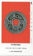 Télécarte Japonaise : Première Pièce Japonaise (An 708) 和同開珎 - Timbres & Monnaies