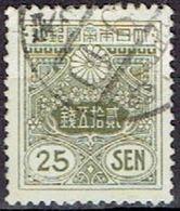 JAPAN  # FROM 1937-38   STAMPWORLD 260  TK: 13 X 13 1/2 - 1926-89 Emperor Hirohito (Showa Era)