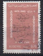 ALGERIE N° 628 O  Y&T 1975 Répression De Srif Guelma Kherrata - Algeria (1962-...)