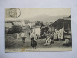 ALGERIE  - BOUGIE  -   UN COIN  DU QUARTIER  ARABE         TRES  ANIME     TTB - Bejaia (Bougie)