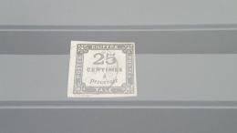 LOT 387533 TIMBRE DE FRANCE OBLITERE N°5 VALEUR 65 EUROS - Non Classés