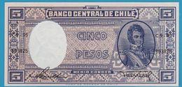 CHILE 5 Pesos (½ Condor)ND (1947-1958)Serie C9-95 P# 110 - Chile