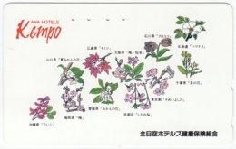 JAPAN E-124 Magnetic NTT [110-011] - Painting, Plant, Flower - Used - Japan