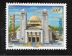 TIMBRE OBLITERE DU SENEGAL DE 2004 N° MICHEL 2045 - Senegal (1960-...)