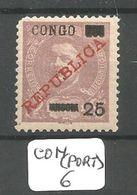 CON(PORT) Mun 59 Type III YT 59 ** Variété Nom Du Dessinateur Illisible - Congo Portugais
