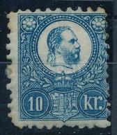 * 1871 Réznyomat 10kr (100.000) (sarokhibák / Corner Faults) - Timbres