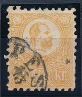 O 1871 Kőnyomat 2kr (23.500) (rövid Fogak / Short Perfs) - Timbres
