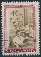 O 1955 Felszabadulás 40f Látványosan Elcsúszott Középrésszel - Timbres