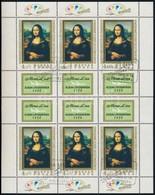 O 1974 Mona Lisa Teljes ív (13.000) - Timbres