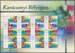 ** 2004 Karácsonyi Bélyegem (II.) - Üvegdíszek Promóciós Teljes ív Sorszám Nélkül (11.000) - Timbres