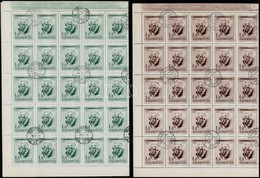 O 1955 Bartók 2 Klf 1Ft Teljes ívekben Tévnyomatokkal  (17.500) - Timbres
