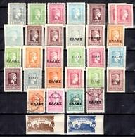 Grèce/Samos Belle Petite Collection Neufs Et Oblitérés 1912/1915. Bonnes Valeurs. B/TB. A Saisir! - Samos