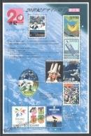 Japan - Japon 2000 Yvert 2968-77, The 20th Century - Sheetlet - MNH - Nuevos
