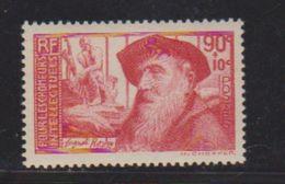 N 344 / 90 C + 10 C Rouge  / NEUF ** / Côte 16 € - Unused Stamps