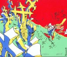 HARDY : Exlibris Librairie DURANGO 1994   (ns) - Illustrators G - I
