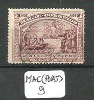 MAC (PORT) Mun 72 YT 72  Ob - Macao