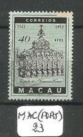 MAC (PORT) Mun 370 YT 359 Ob - Macao
