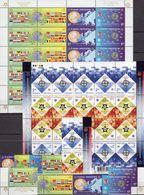 EUROPA 2005 BOSNIA 419/2,ZD,2 ER,KB,Ukraine 766/7+KB ** 149€ Stamp On Stamps Hb Se-tenant Sheetlets Bf 50 Year CEPT - Europa-CEPT