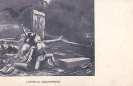 ARMÉNIA / ARMENIAN : LEGEND Or PROPAGANDA ? [ TEXT In ARMENIAN ! ] - ANNÉE / YEAR ~ 1900 - RRR !!! (ab488) - Arménie