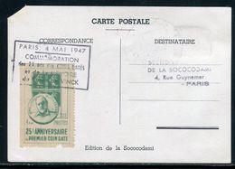 Vignette Sur Carte Et Oblitération De L 'Exposition Philatélique De Coins Datés En 1947 , Dans L 'état - Ref F206 - Commemorative Labels