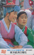 Télécarte Japon / 110-011 -  Culture Tradition Folklore - FEMME - GIRL Woman Japan Phonecard - 3602 - Culture