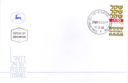 ISRAEL : FIRST DAY COVER : 11-02-1982 : ISSUED FROM TEL AVIV - YAFO : USE OF TAB STAMP - Israël