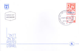ISRAEL : FIRST DAY COVER : 27-11-1984 : ISSUED FROM TEL AVIV - YAFO : USE OF TAB STAMP - Israel