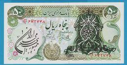 IRAN 50 Rials Overprint On IRAN P-101ND (1979)  P# 123 - Iran