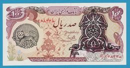 IRAN 100 Rials Overprint On IRAN P-102dND (1979) P# 118b - Iran