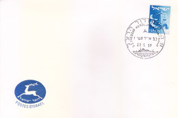 ISRAEL : FIRST DAY COVER : 23-05-1957 : INAUGURATION OF SHIP POST OFFICE S S THEODOR HERZL : PICTORIAL CANCELLATION - Israel
