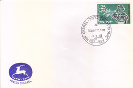 ISRAEL : FIRST DAY COVER : 05-07-1955 : INAUGURATION OF CAR POST OFFICE HOF CARMEL : PICTORIAL CANCELLATION - Israel